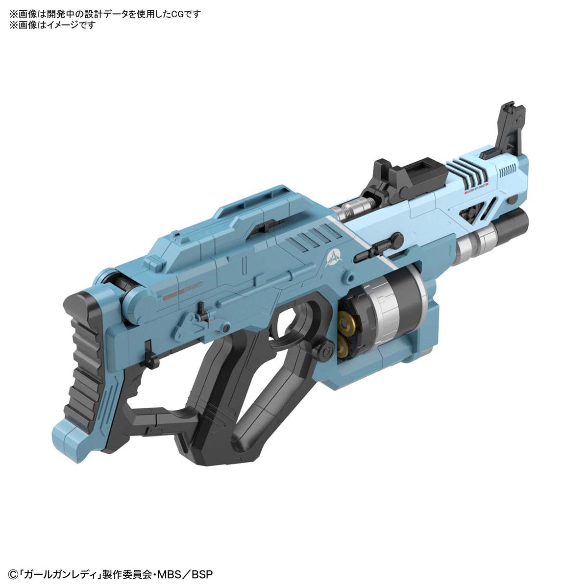 ガールガンレディ『ブラストガールガン Ver.アルファタンゴ』GGL 1/1 プラモデル-002