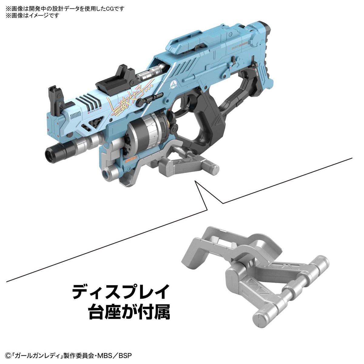 ガールガンレディ『ブラストガールガン Ver.アルファタンゴ』GGL 1/1 プラモデル-004