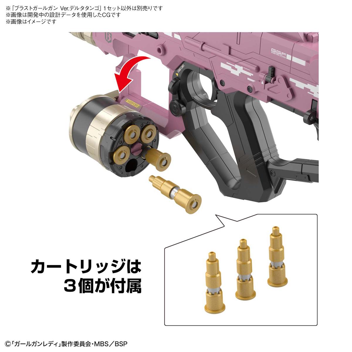 ガールガンレディ『ブラストガールガン Ver.アルファタンゴ』GGL 1/1 プラモデル-011