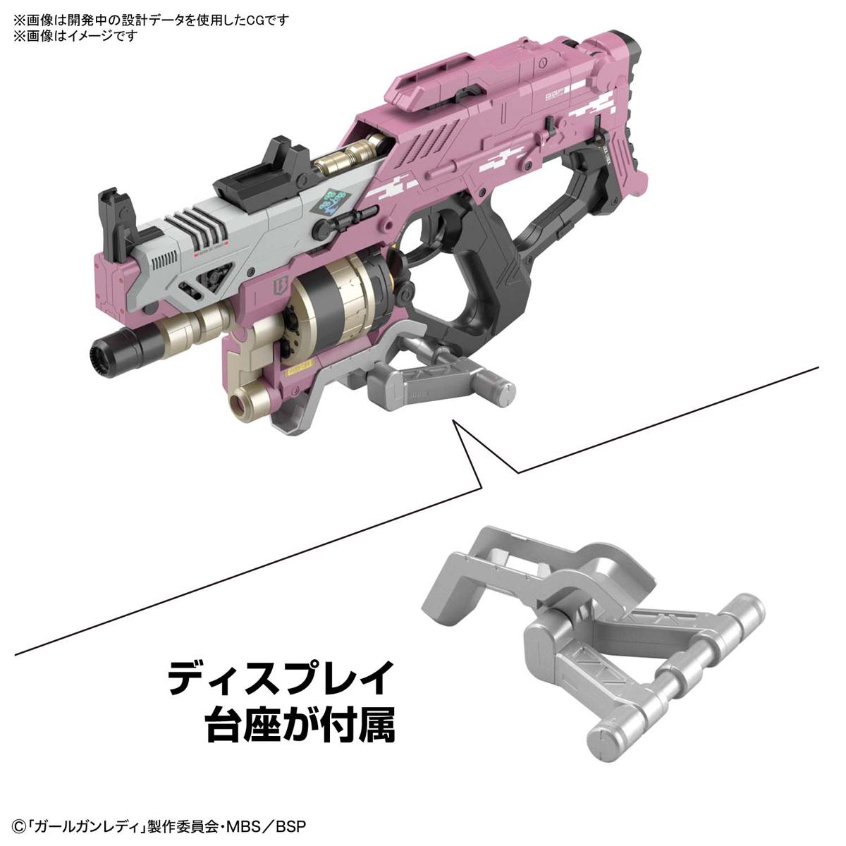 ガールガンレディ『ブラストガールガン Ver.アルファタンゴ』GGL 1/1 プラモデル-012