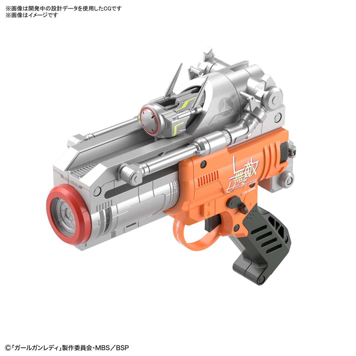 ガールガンレディ『ブラストガールガン Ver.アルファタンゴ』GGL 1/1 プラモデル-014