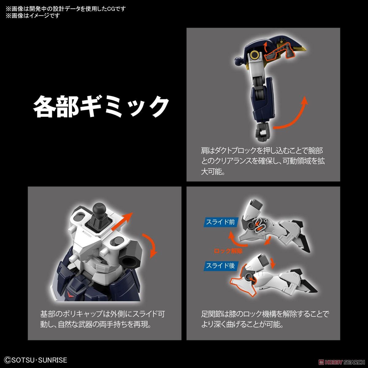 HGAC 1/144『ガンダムデスサイズ』新機動戦記ガンダムW プラモデル-004