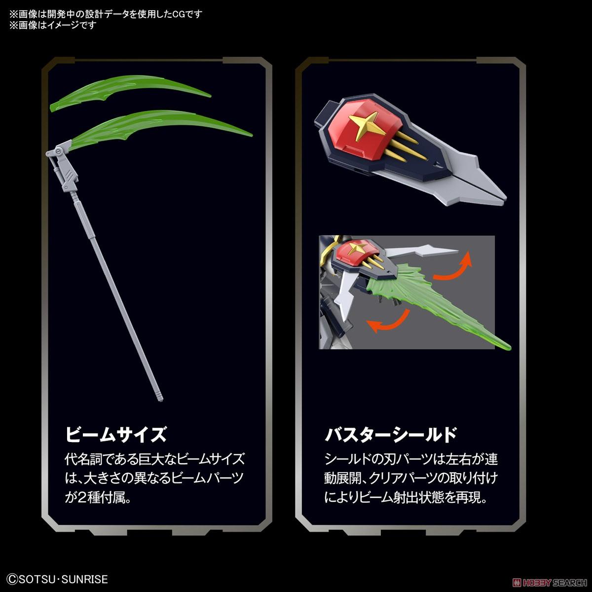HGAC 1/144『ガンダムデスサイズ』新機動戦記ガンダムW プラモデル-005