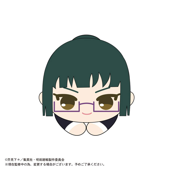 呪術廻戦『はぐキャラコレクション 2』6個入りBOX-003