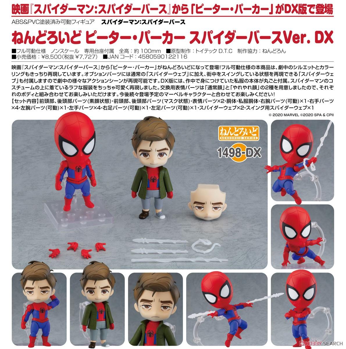ねんどろいど『ピーター・パーカー スパイダーバースVer. DX』デフォルメ可動フィギュア-009