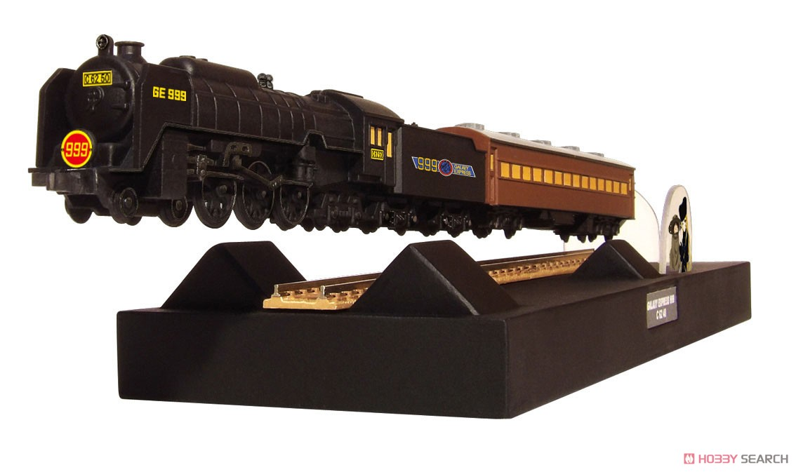 銀河鉄道999『フローティングモデル 銀河超特急999号 TVアニメバージョン』一部組立式 模型-003