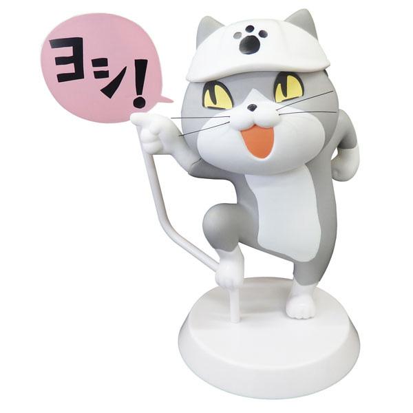 仕事猫ソフビフィギュア『ヨシ!』完成品フィギュア
