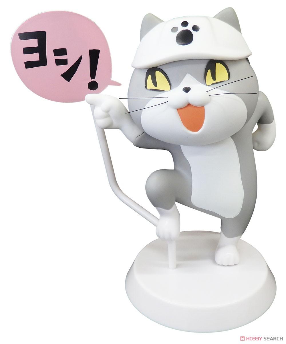 仕事猫ソフビフィギュア『ヨシ!』完成品フィギュア-001