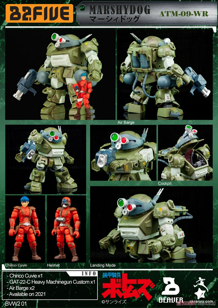 B2FIVE『マーシィドッグ ATM-09-WR』装甲騎兵ボトムズ デフォルメ可動フィギュア-017