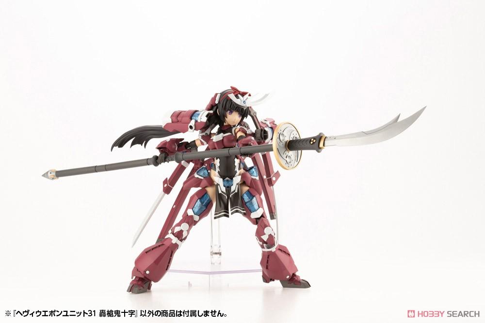 M.S.G モデリングサポートグッズ『ヘヴィウェポンユニット31 轟槍鬼十字』プラモデル-015