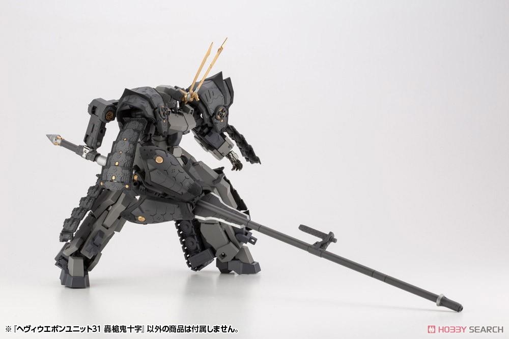 M.S.G モデリングサポートグッズ『ヘヴィウェポンユニット31 轟槍鬼十字』プラモデル-017