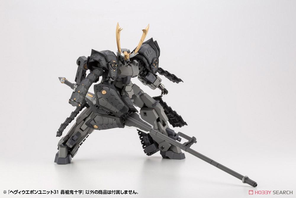 M.S.G モデリングサポートグッズ『ヘヴィウェポンユニット31 轟槍鬼十字』プラモデル-018