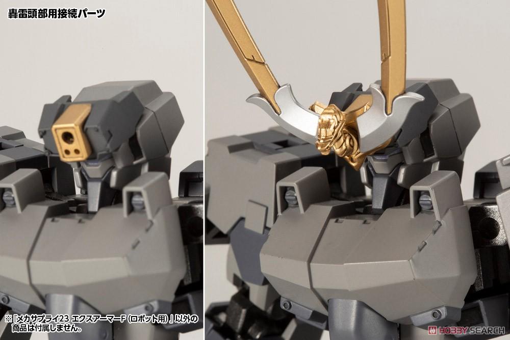 M.S.G モデリングサポートグッズ『メカサプライ24 エクスアーマーG(ガール用)』プラモデル-016