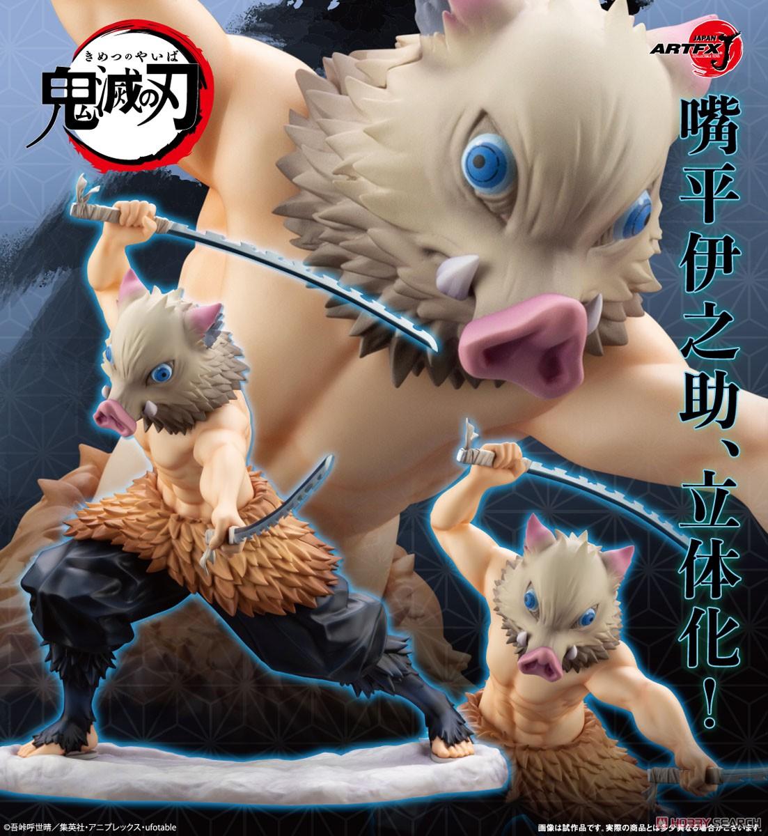 ARTFX J『嘴平伊之助』鬼滅の刃 1/8 完成品フィギュア-011
