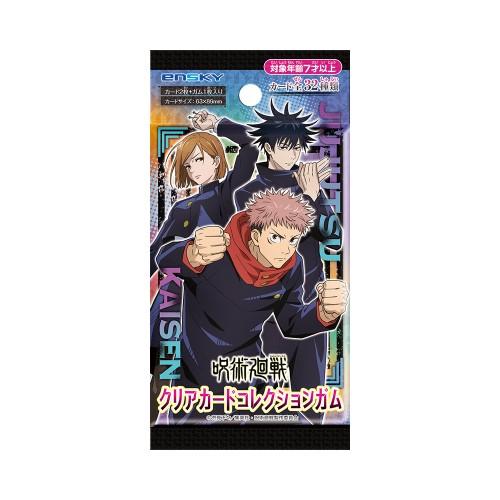 【食玩】呪術廻戦『呪術廻戦 クリアカードコレクションガム 初回限定版』16個入りBOX