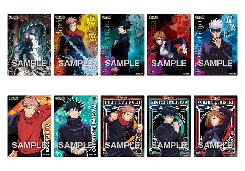 【食玩】呪術廻戦『呪術廻戦 クリアカードコレクションガム 初回限定版』16個入りBOX-001