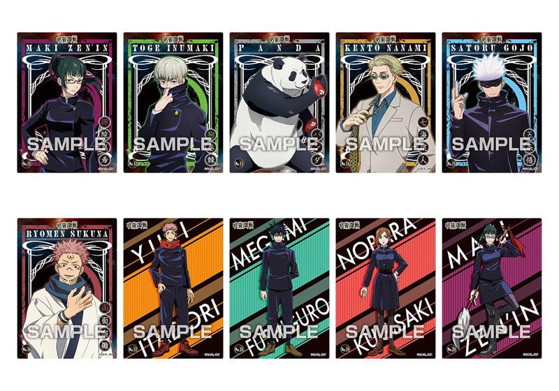 【食玩】呪術廻戦『呪術廻戦 クリアカードコレクションガム 初回限定版』16個入りBOX-002