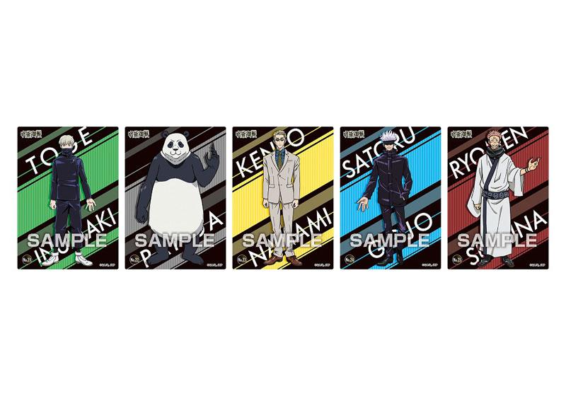 【食玩】呪術廻戦『呪術廻戦 クリアカードコレクションガム 初回限定版』16個入りBOX-003