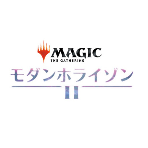 【日本語】MTG『モダンホライゾン2[セット・ブースター]日本語版』30パック入りBOX