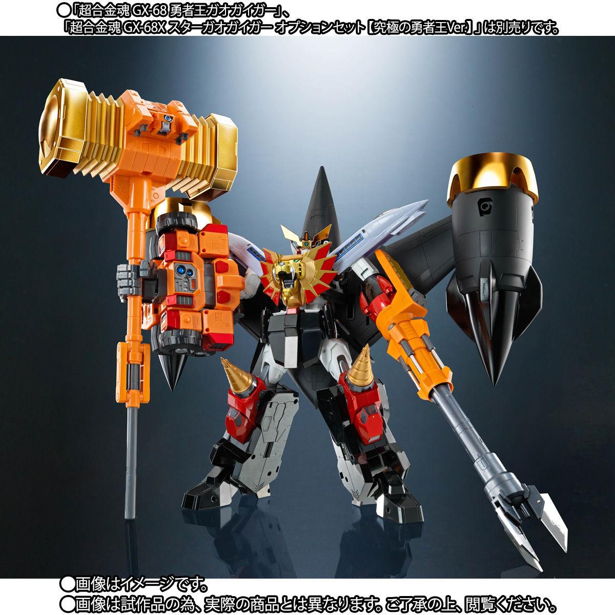 【限定販売】超合金魂『GX-69R ゴルディーマーグ【究極の勇者王Ver.】』可動フィギュア-002