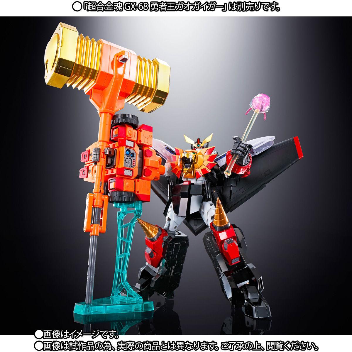 【限定販売】超合金魂『GX-69R ゴルディーマーグ【究極の勇者王Ver.】』可動フィギュア-005