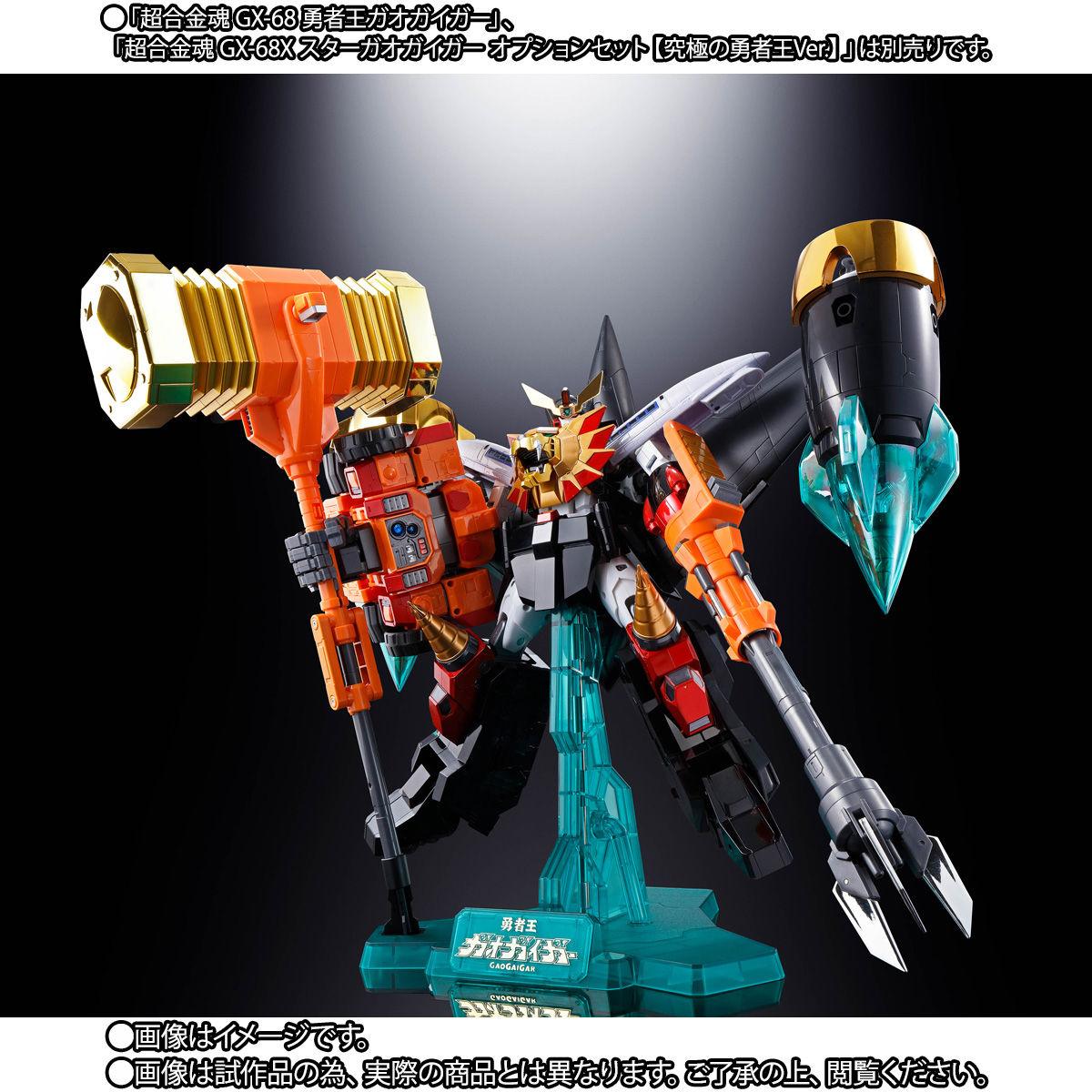 【限定販売】超合金魂『GX-69R ゴルディーマーグ【究極の勇者王Ver.】』可動フィギュア-006