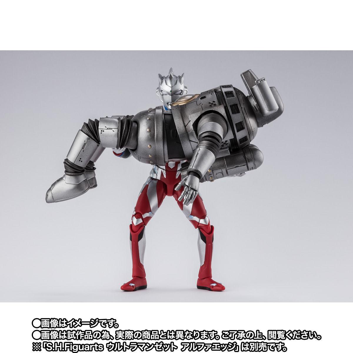 【限定販売】S.H.Figuarts『対怪獣特殊空挺機甲1号機 セブンガー』ウルトラマンZ 可動フィギュア-006