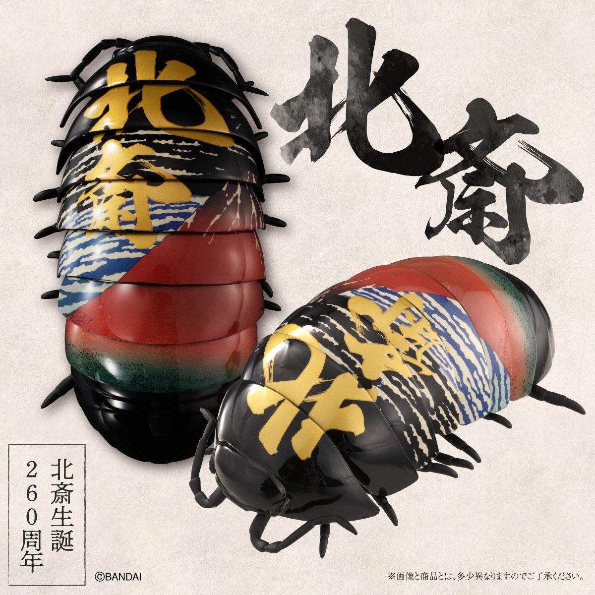 ガシャポン『BUGARTS 浮世絵』可動フィギュア-003