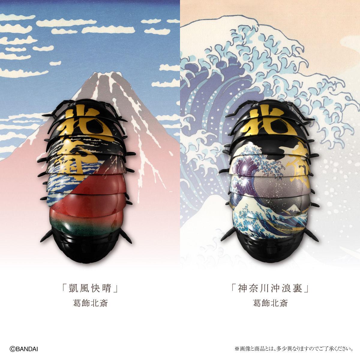 ガシャポン『BUGARTS 浮世絵』可動フィギュア-007