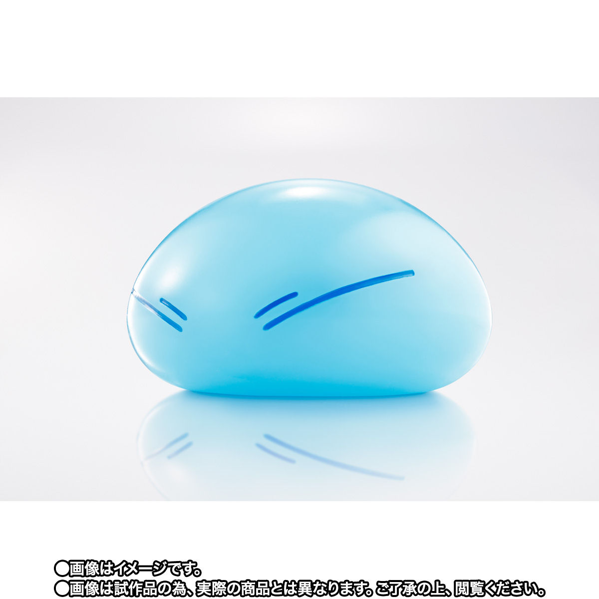 【限定販売】PROPLICA『リムル=テンペスト』フィギュア-004