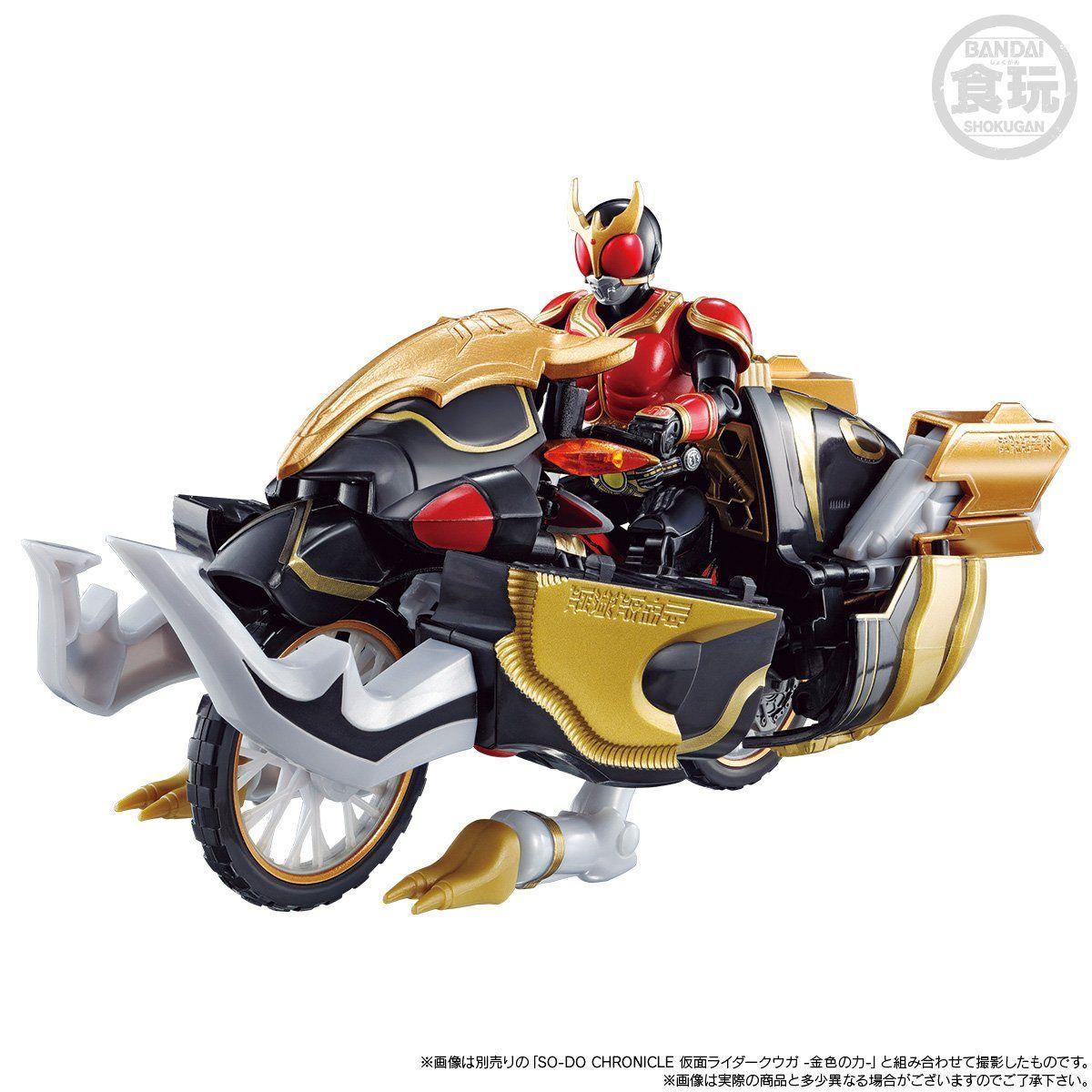 【限定販売】【食玩】SO-DO CHRONICLE『仮面ライダークウガトライチェイサー2000&装甲機ゴウラムセット』可動フィギュア-008