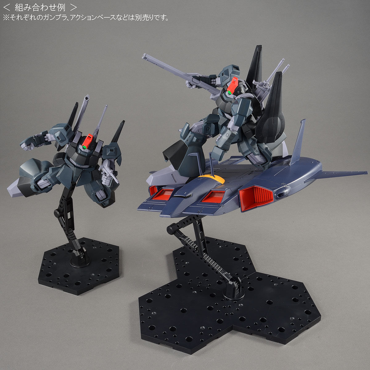 【限定販売】HG 1/144『リック・ディアス』機動戦士Zガンダム プラモデル-009