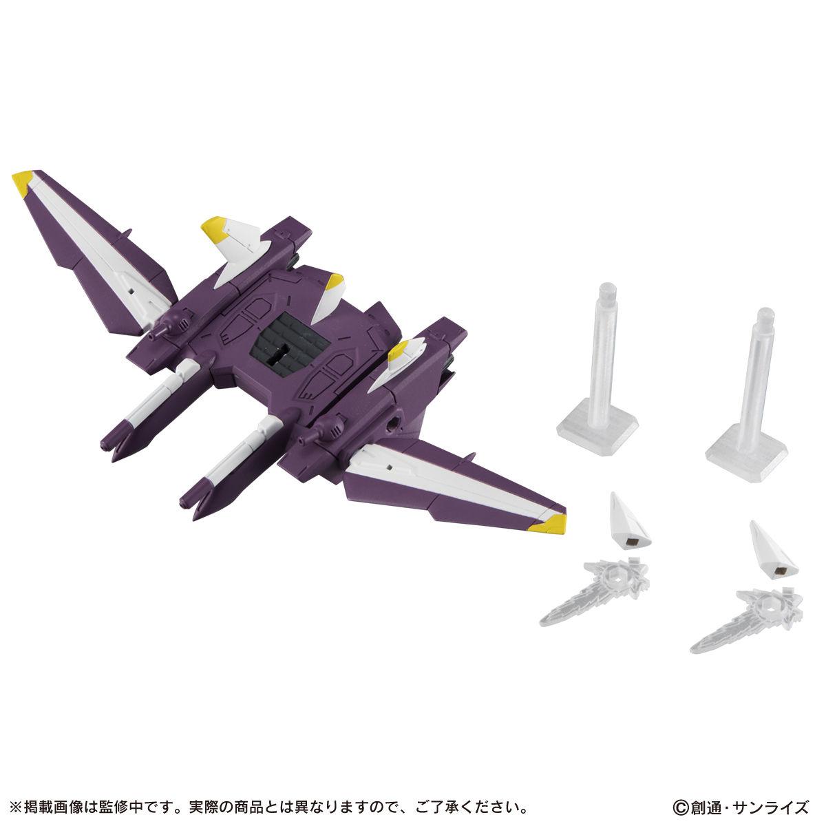 【限定販売】MOBILE SUIT ENSEMBLE『EX28 ジャスティスガンダム』デフォルメ可動フィギュア-007