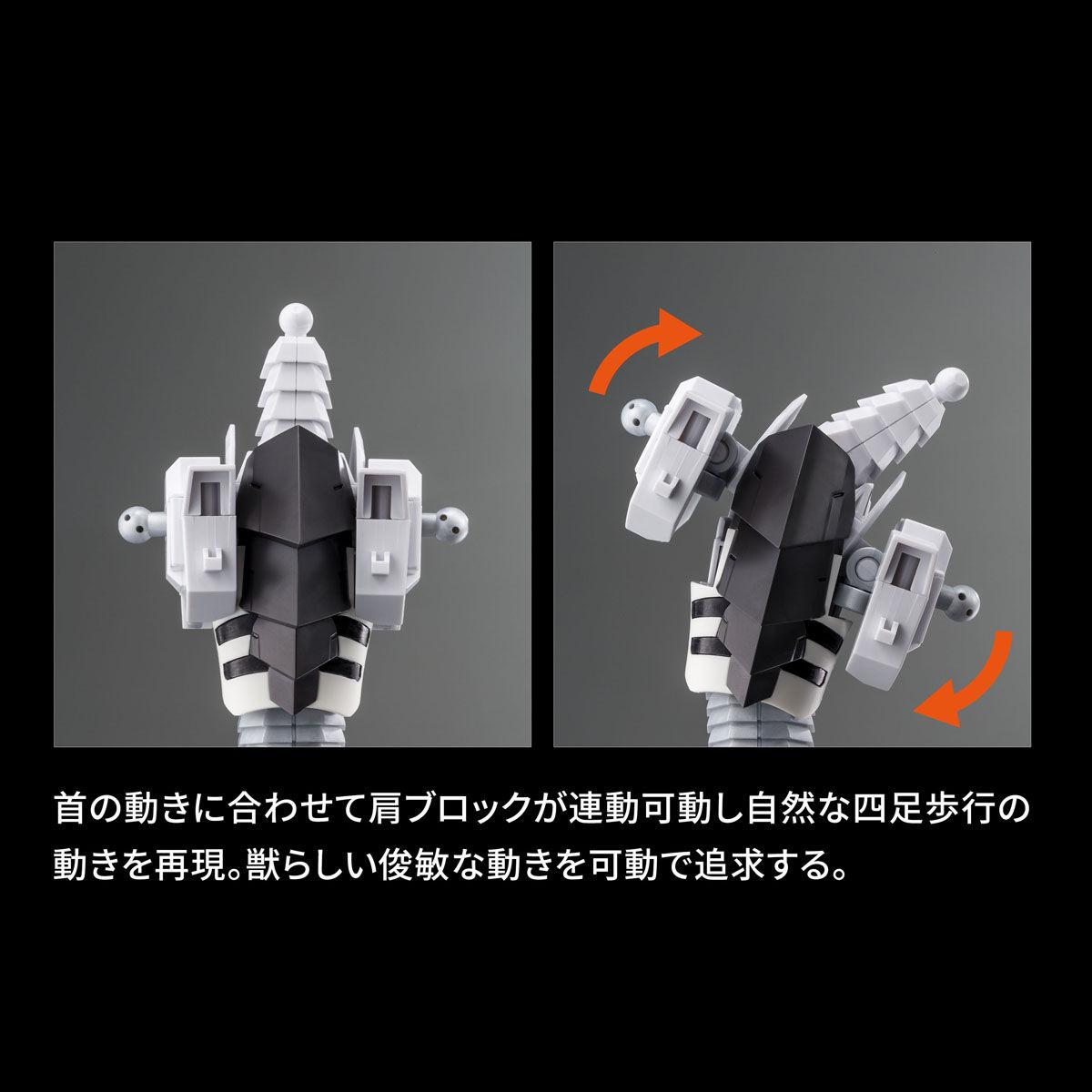 【限定販売】Figure-rise Standard Amplified『メタルガルルモン(ブラックVer.)』プラモデル-009