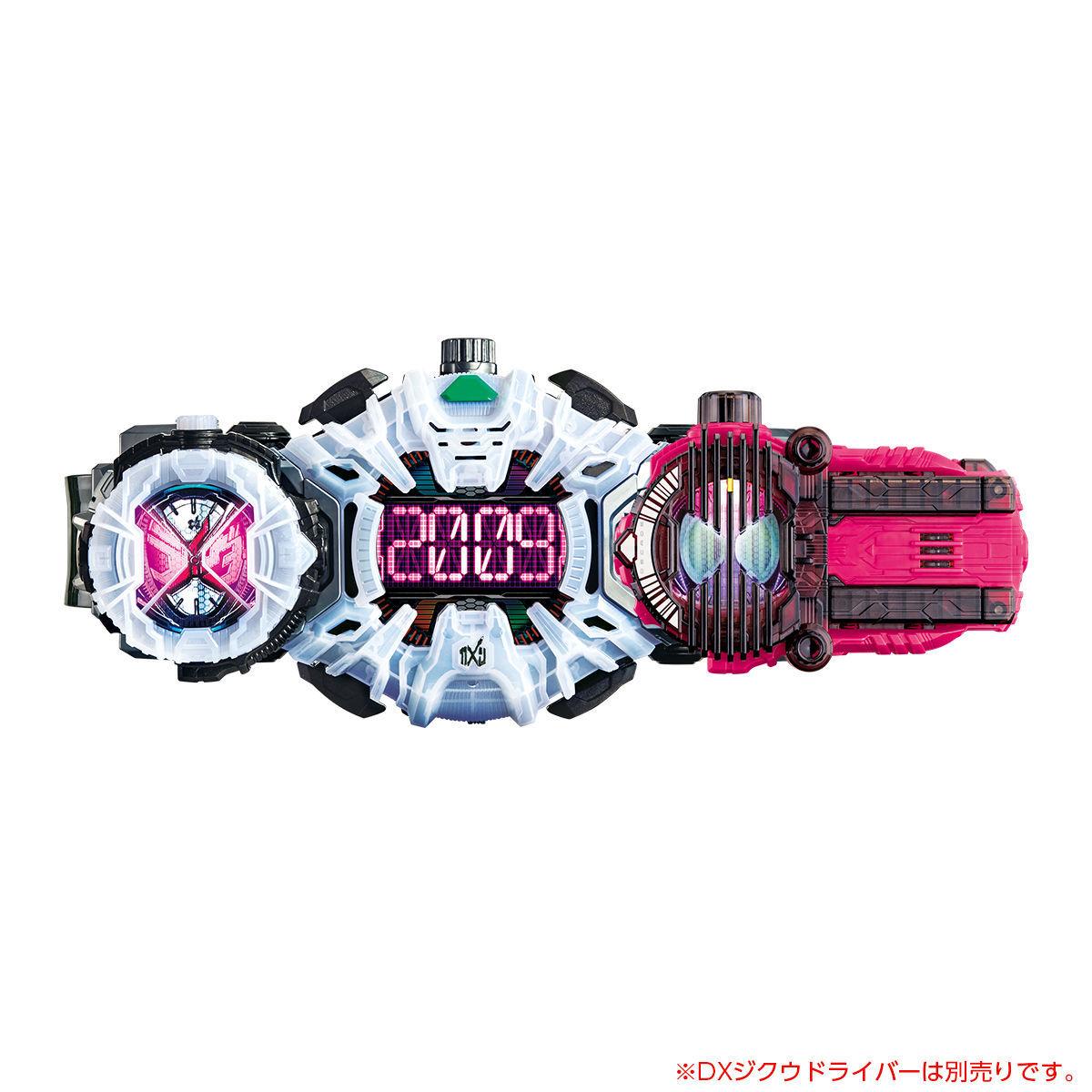 【限定販売】【再販】仮面ライダージオウ『DXディケイドライドウォッチ』変身なりきり-003