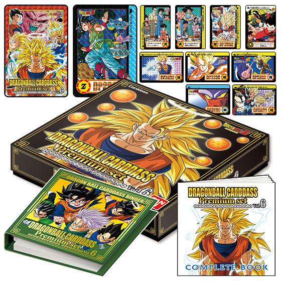 【限定販売】カードダス『ドラゴンボールカードダス Premium set Vol.6』セット