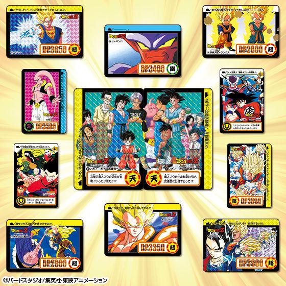 【限定販売】カードダス『ドラゴンボールカードダス Premium set Vol.6』セット-006