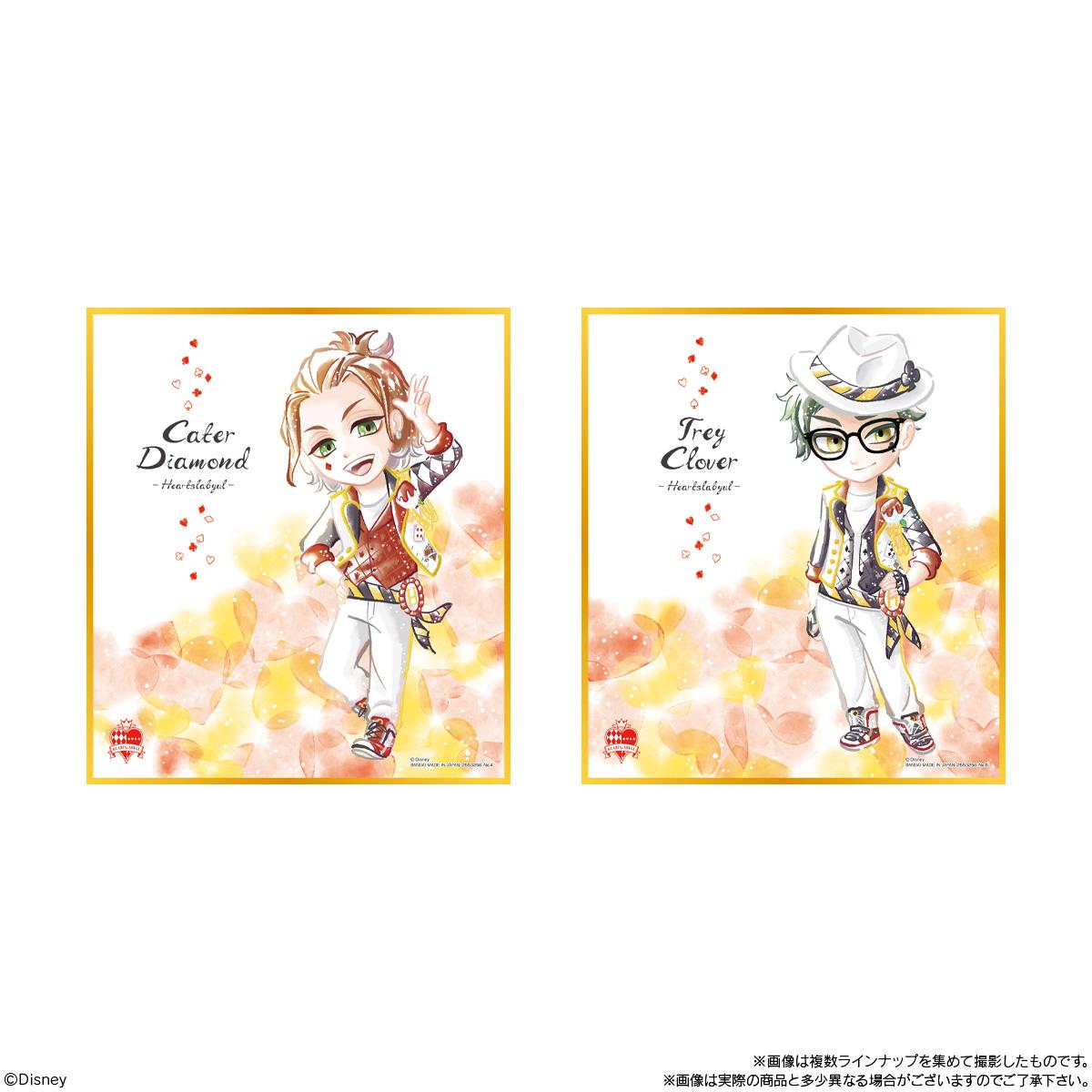 【食玩】ツイステ『ディズニー ツイステッドワンダーランド 色紙ART』10個入りBOX-003