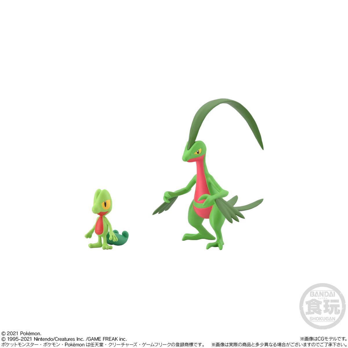 【食玩】ポケットモンスター『ポケモンスケールワールド ホウエン地方』セット-002