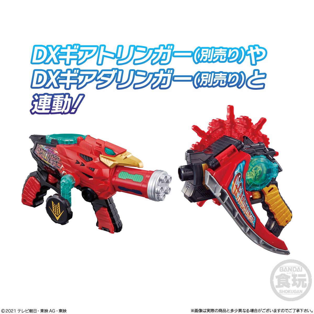 【食玩】機界戦隊ゼンカイジャー『SGセンタイギア03』12個入りBOX-009