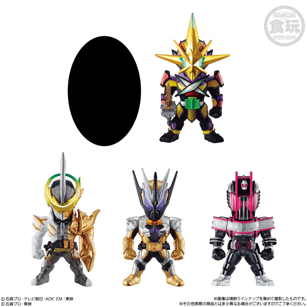 【食玩】コンバージ仮面ライダー『CONVERGE KAMEN RIDER 21』10個入りBOX-006
