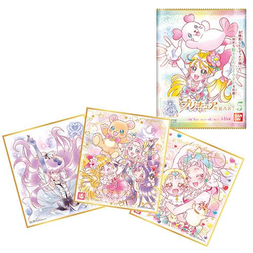 【食玩】プリキュア『プリキュア 色紙ART5』10個入りBOX