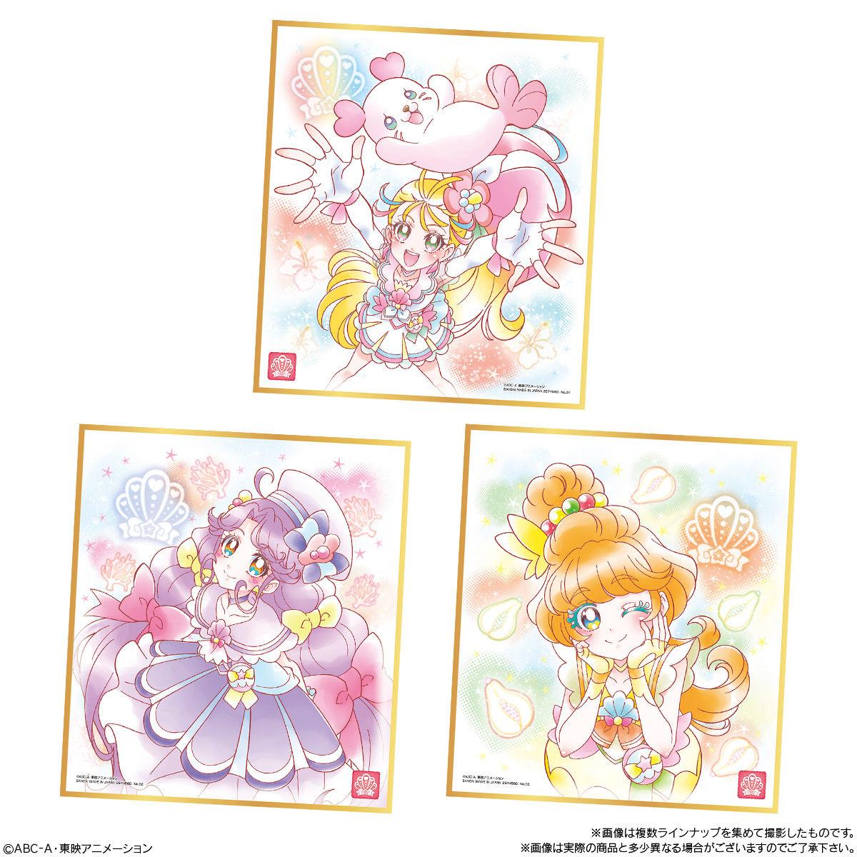 【食玩】プリキュア『プリキュア 色紙ART5』10個入りBOX-002