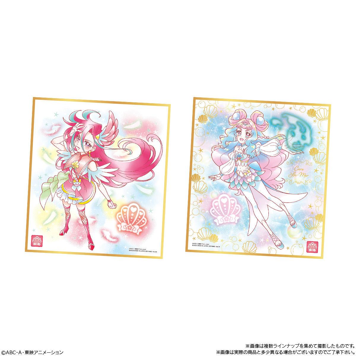 【食玩】プリキュア『プリキュア 色紙ART5』10個入りBOX-003
