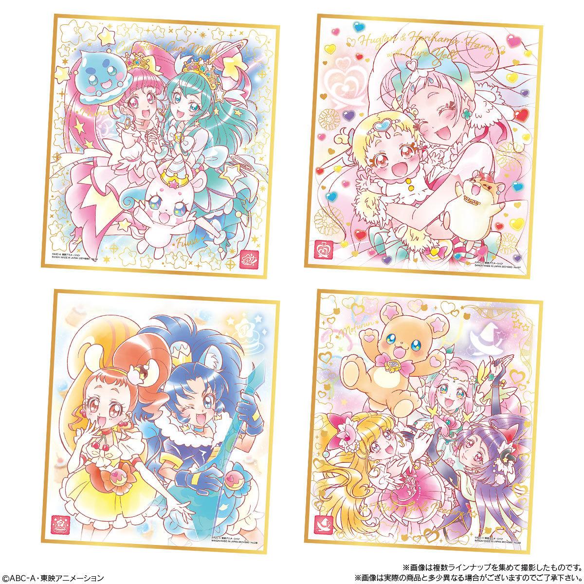 【食玩】プリキュア『プリキュア 色紙ART5』10個入りBOX-004