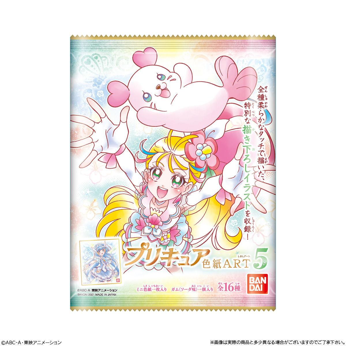 【食玩】プリキュア『プリキュア 色紙ART5』10個入りBOX-007