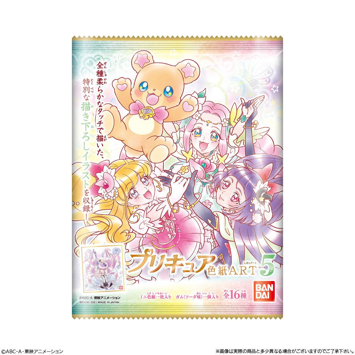 【食玩】プリキュア『プリキュア 色紙ART5』10個入りBOX-008