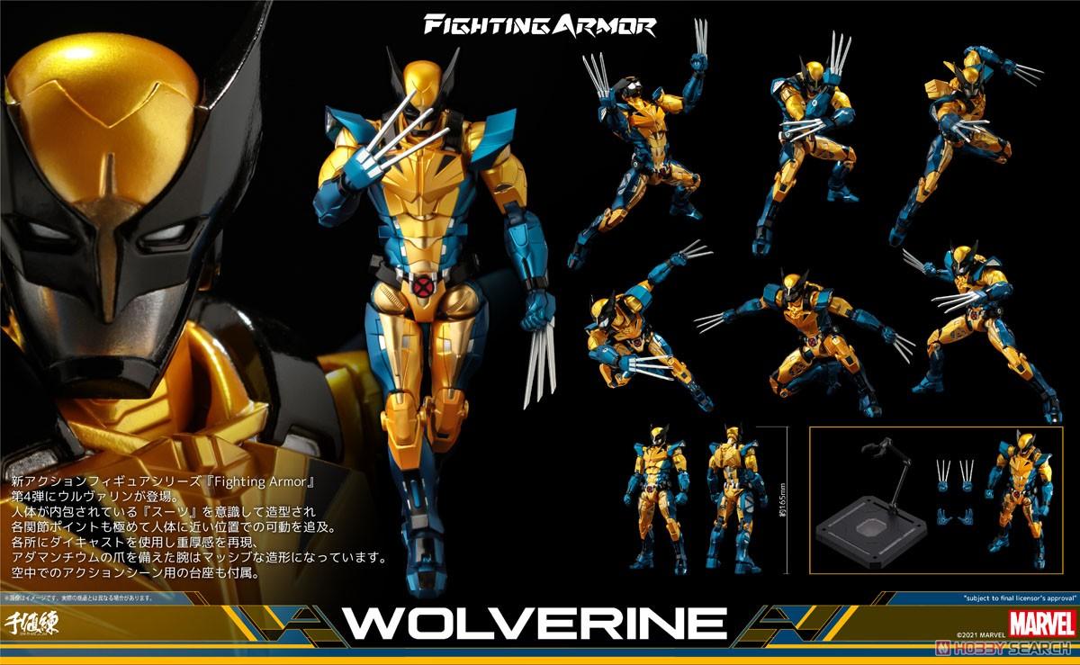 ファイティングアーマー『ウルヴァリン』X-MEN 可動フィギュア-013