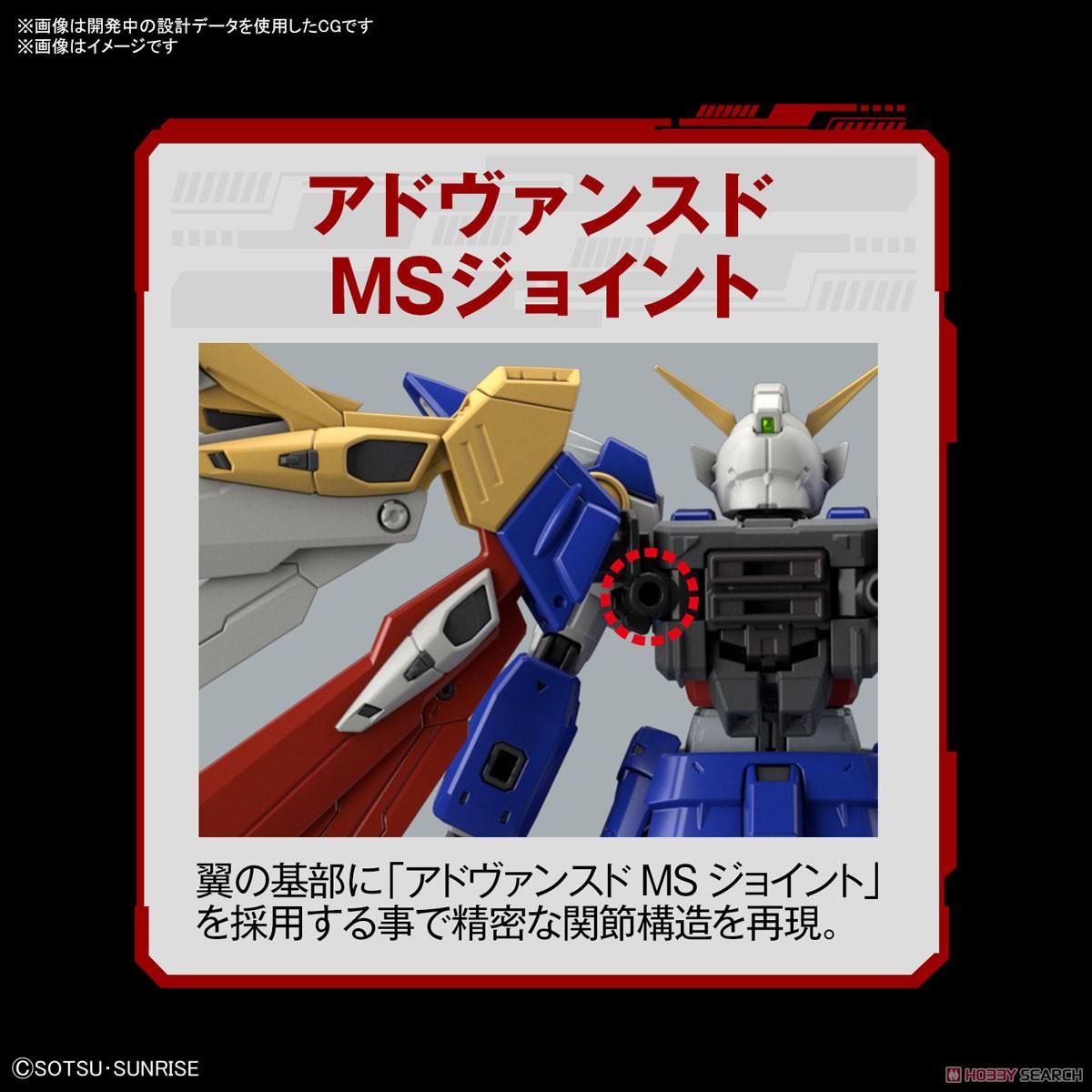 RG 1/144『ウイングガンダム』新機動戦記ガンダムW プラモデル-008