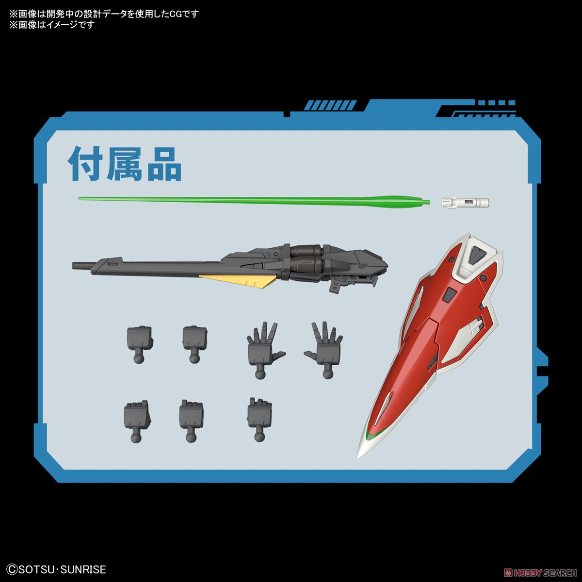 RG 1/144『ウイングガンダム』新機動戦記ガンダムW プラモデル-009
